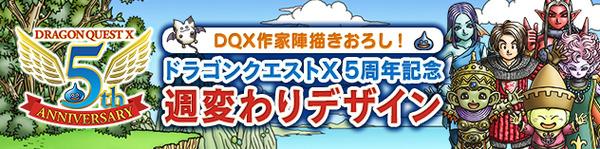 banner_rotation_20170801_006
