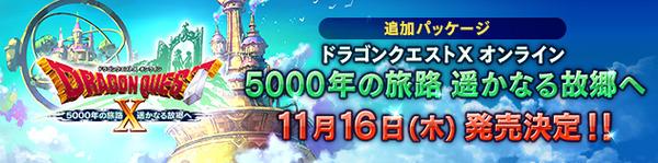 banner_rotation_20170805_002