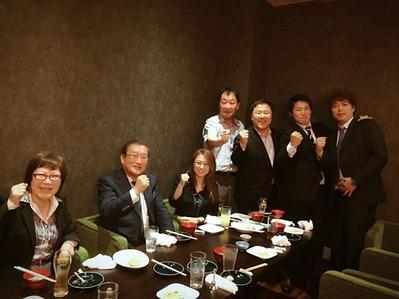 韓国語弁論大会第45回