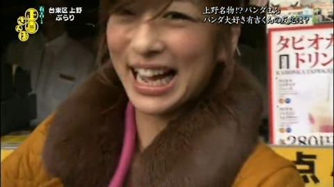 ariyoshi-3