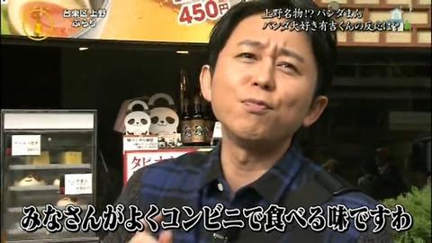 ariyoshi7