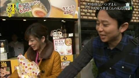 ariyoshi-5