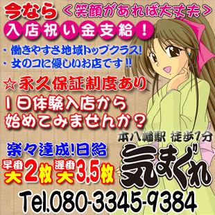 kimagure310-310