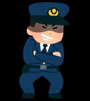 「バイクの音がうるさい」と暴行した神奈川県警の男性警部補を書類送検