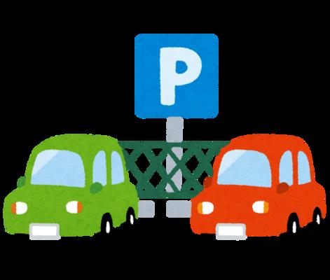 car_parking_p (1)