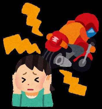爆音バイクに乗ってるやつって何が目的なの?