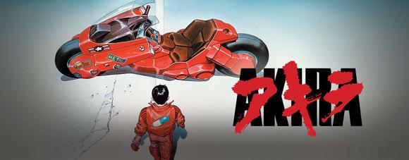 「AKIRA」って2019年ネオ東京が舞台だけど電動バイクとかまだだよね
