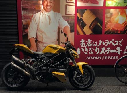 いきなりステーキの社長、いきなりバイクを納車される