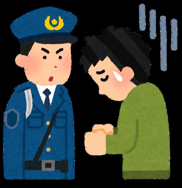 police_jisyu
