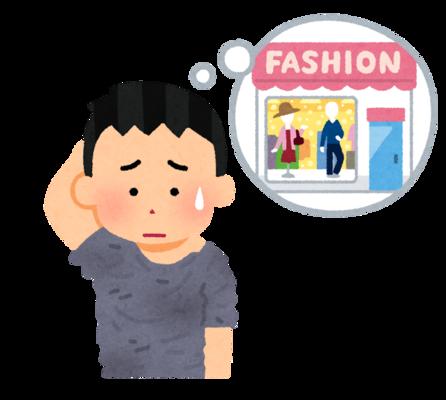 fashion_fukuya_fuku_nai (1)