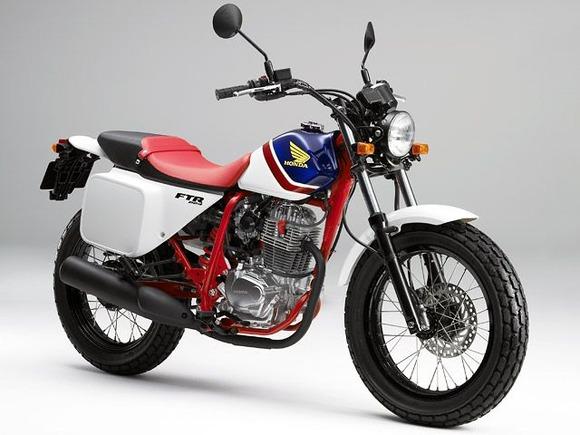 FTR 223というバイクを買って1ヶ月経つけど