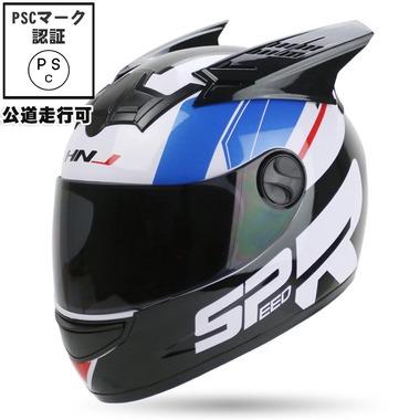 このヘルメットを買おうかと思ってるんだが