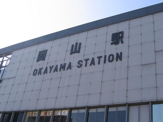 2日間で原付バイクで埼玉から岡山って行けると思う?