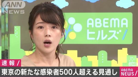 【悲報】東京都の新型コロナ感染者、500人を超える