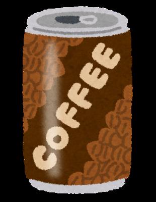 can_coffee