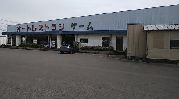 レトロ自販機で有名な「オートレストラン 鉄剣タロー」が閉店へ