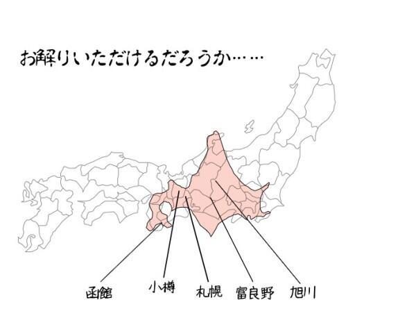 http://livedoor.blogimg.jp/baikusokuho1/imgs/3/0/30123fef.jpg
