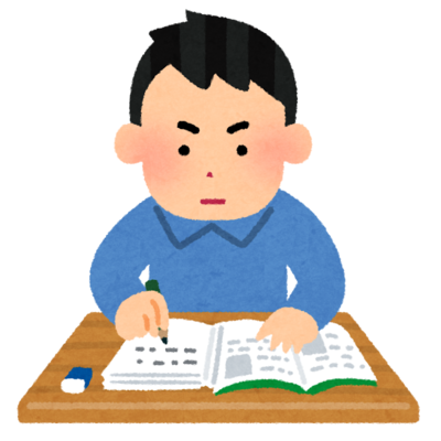 study_man_normal (1)