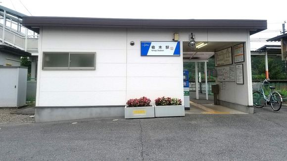最寄り駅に券売機がなく駅前の民家でしかきっぷが買えないのは栃木県の運転免許センターだけという事実