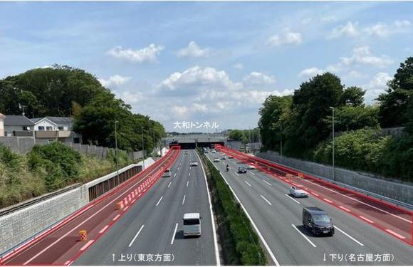 日本ワースト1の渋滞ポイント東名大和トンネル、今日から4車線化!