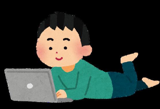 ネット「現在は少子化で免許取る若者が減少。教習所も優しいよ」ぼく「ほーん」