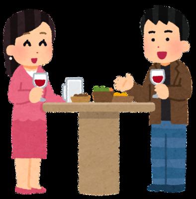 party_tachinomi_couple (1)
