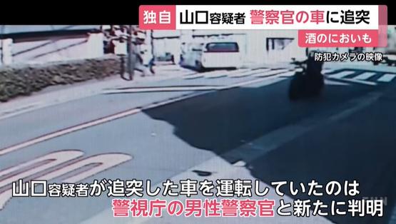 小倉智昭氏、山口達也容疑者は「移動手段はフルフェイスのバイクだけ。孤独だったんだろうな」