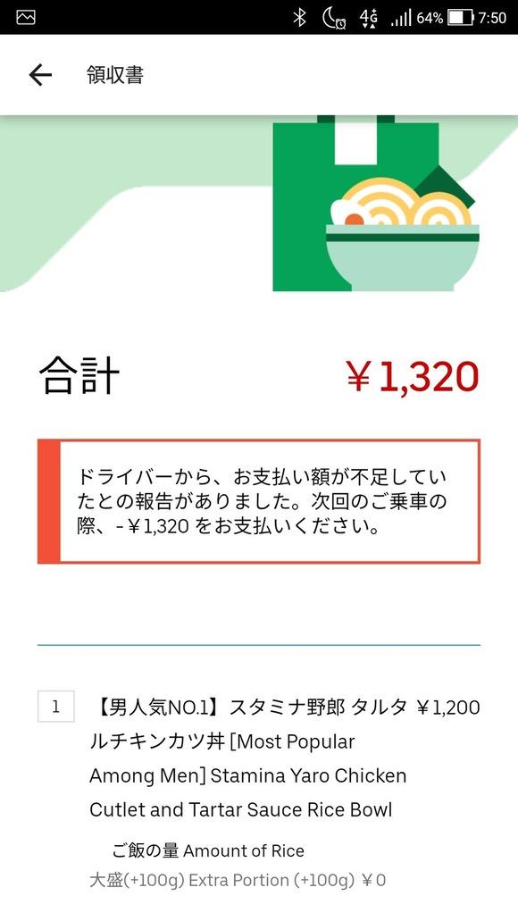 42c381d9-s
