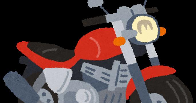 norimono_bike (1)