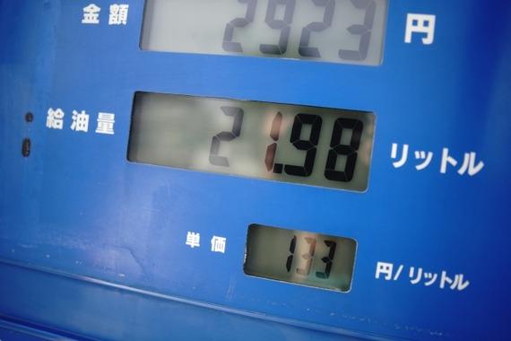 レギュラーガソリン価格上昇止まらず、来週さらにアップか