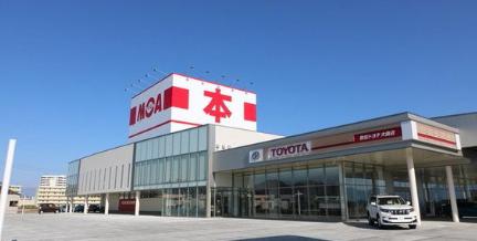【朗報】トヨタ、本屋になる