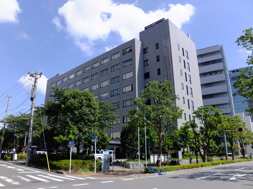 Chiba_District_Public_Prosecutor's_Office
