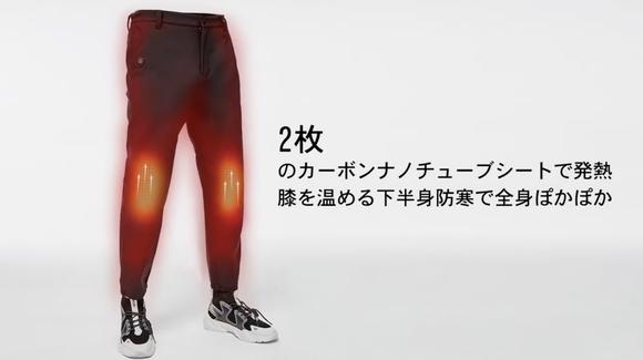 モバイルバッテリー給電式の発熱パンツ「Warm Pants」先行販売開始、膝部を最大53℃で温める