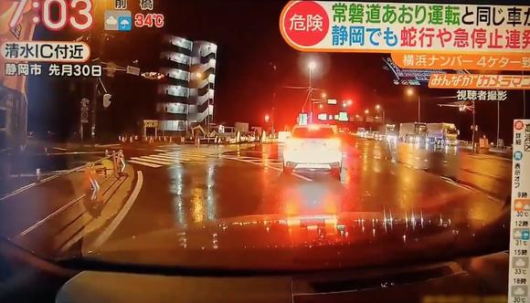 常盤道にて煽り運転&暴行を加えたSUV、7月30日にも静岡県にて執拗な煽り運転