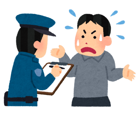 police_syokumu_shitsumon (1)
