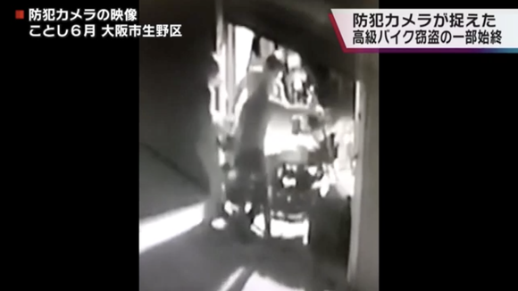 中古市場で200~300万円、人気バイク・ホンダCBXが盗まれる様子を防犯カメラが撮影