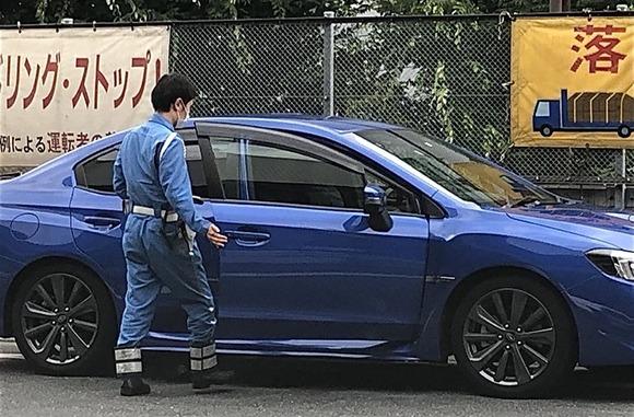 【悲報】埼玉県警、激速セダンWRXSTIを覆面パトに導入