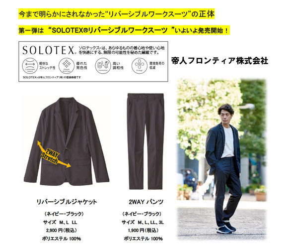 suit-img2