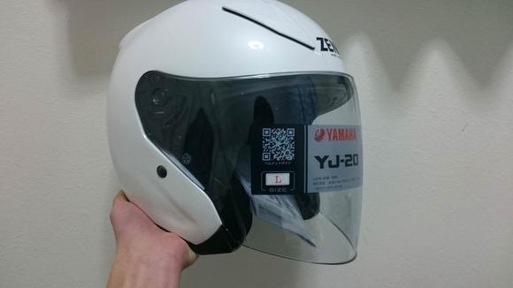 バイク屋でヘルメット売ってないとこなんてないよな?