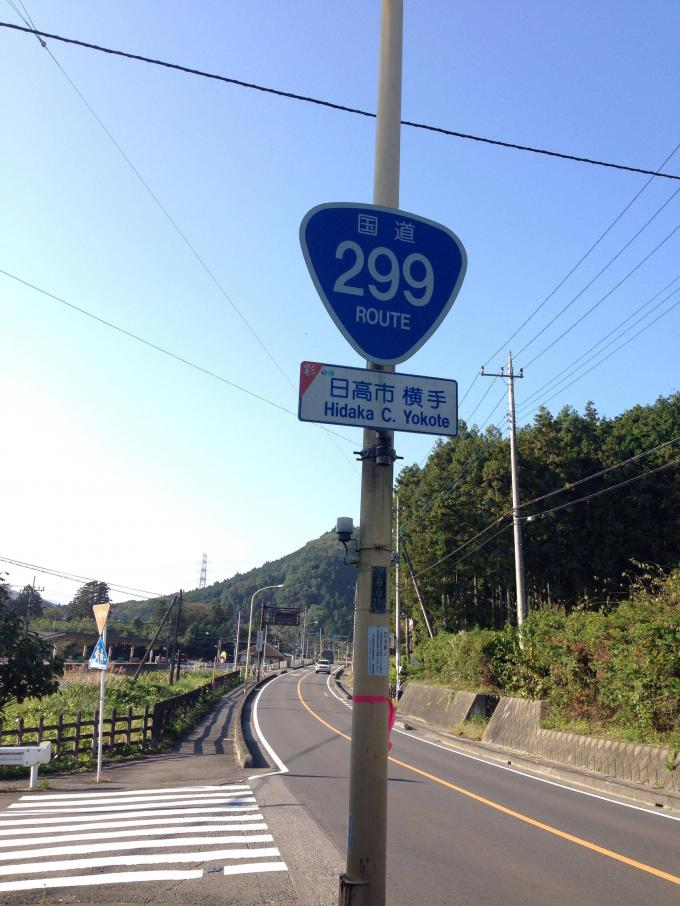 78a9c2d8.jpg