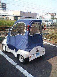 200px-Mitsuoka_Motors_Micro_car