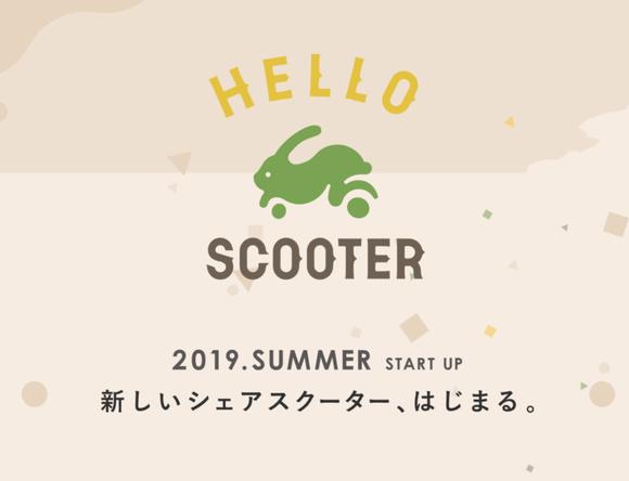 2019-07-17_17h35_31