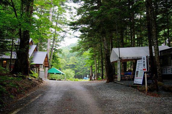 Kitazawa-pass_(200809)