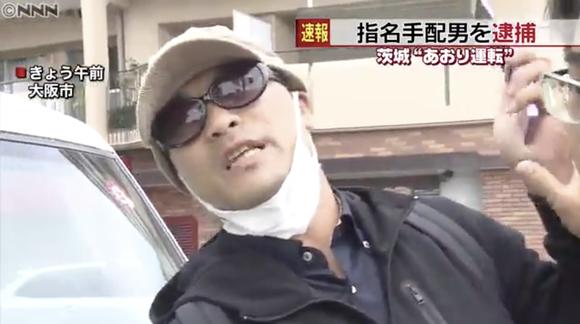 【速報】「あおり運転」で指名手配の宮崎文夫容疑者を大阪で逮捕