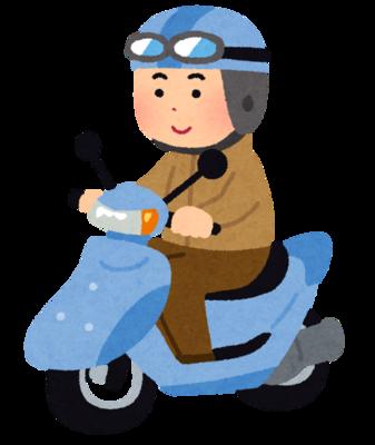 bike_scooter_man_b