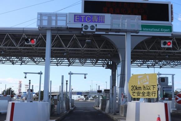 ちょっと隣の県に行くだけで高速3000円wwwwwww