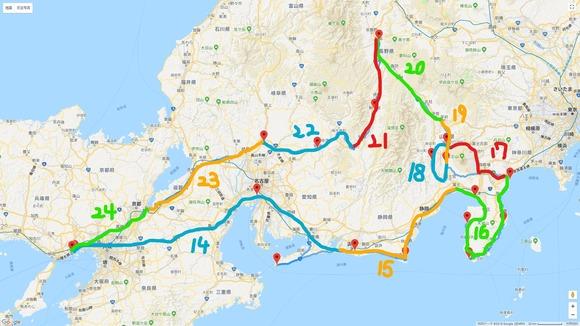 神戸から原付で東海甲信地方回ってくる Part.1