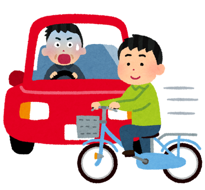 jiko_bicycle_car