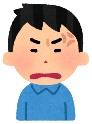 face_angry_man3 (1)