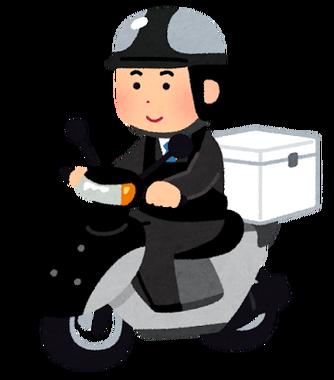 job_keibiin_scooter